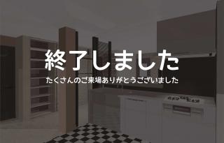 【終了しました】7/4・5 リフォーム完成見学会IN伊勢市岩渕